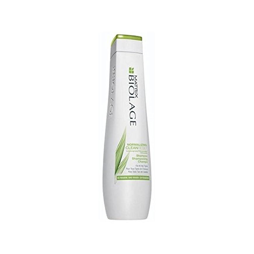 キャプション森林ロープMatrix Biolage Scalptherapie Scalp Normalizing Shampoo (250ml) (Pack of 6) - マトリックスバイオレイジ頭皮正規化シャンプー(250ミリリットル) x6 [並行輸入品]