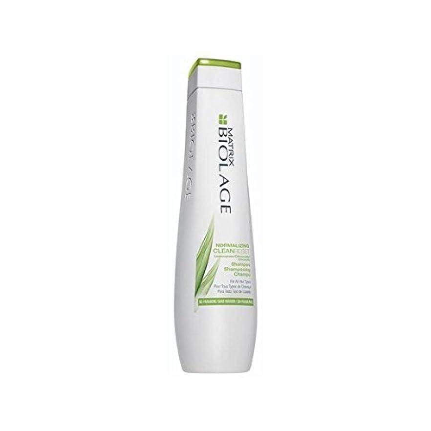 保存完全に充電Matrix Biolage Scalptherapie Scalp Normalizing Shampoo (250ml) (Pack of 6) - マトリックスバイオレイジ頭皮正規化シャンプー(250ミリリットル) x6 [並行輸入品]