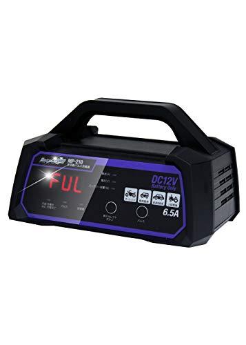 メルテック 全自動パルスバッテリー充電器 (バイク~普通自動車・小型農機) 12V専用 MeltecPlus MP-210 定格6.5A バッテリー診断機能付 維持充電(トリクル充電)方式 長期保証3年