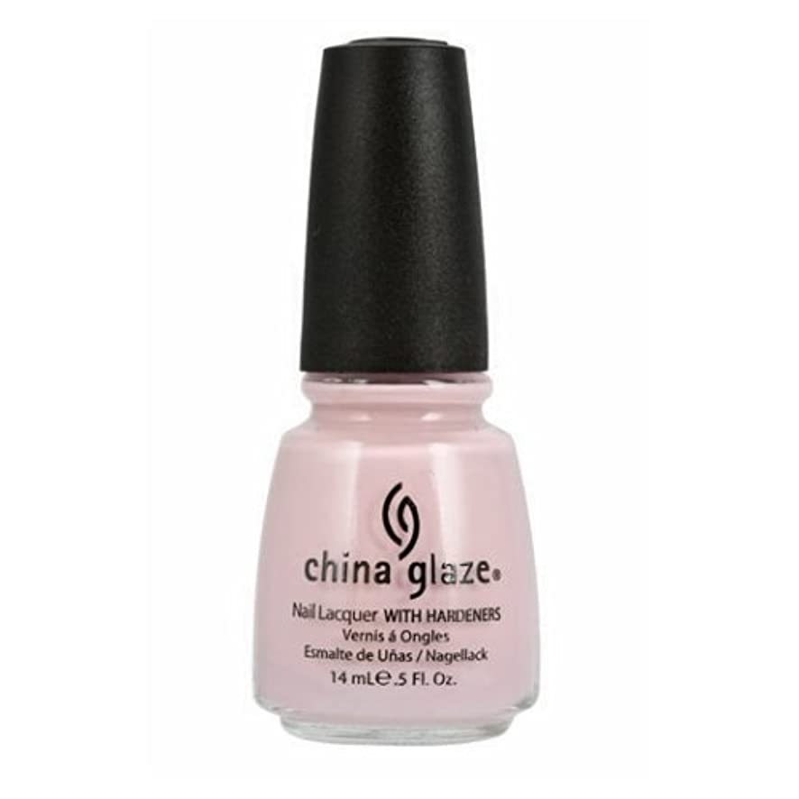 奇跡ビジュアル陸軍CHINA GLAZE Nail Lacquer with Nail Hardner 2 - Something Sweet (並行輸入品)