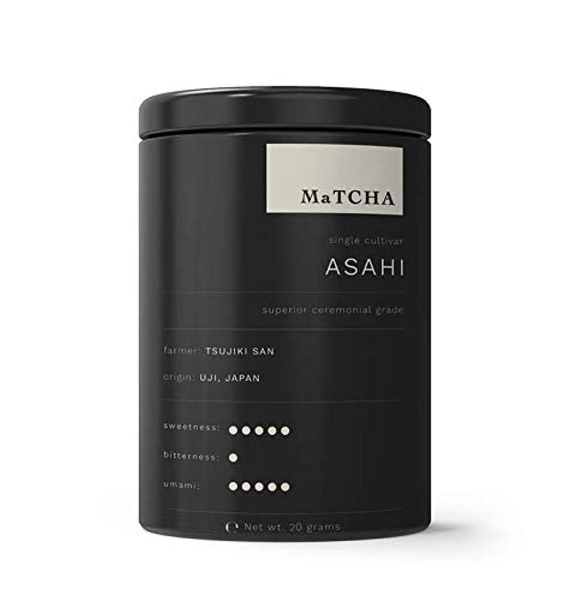 Asahi Matcha. Superior Ceremonial Grade Matcha Green Tea Directly from Japan