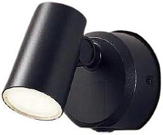 パナソニック(Panasonic) Everleds LED フラッシュ・ON/OFF型FreePa エクステリアスポットライト LGWC40380LE1 (拡散タイプ・電球色)