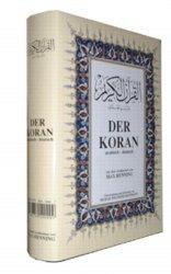 Der Koran: Arabisch - Deutsch (Gebundene Ausgabe) A6-Format