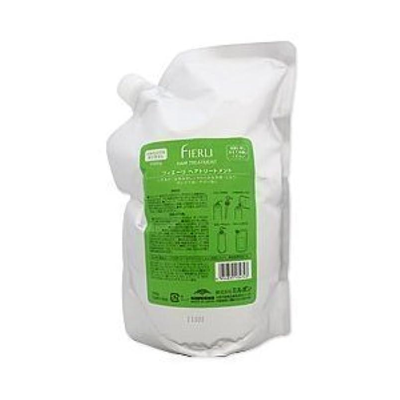 緊急合理化反響するフィエーリ ヘアトリートメント 2.5kgパック(詰替用)