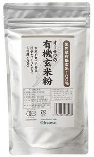 オーサワの有機玄米粉 300g×3個                           JANコード:4932828038001