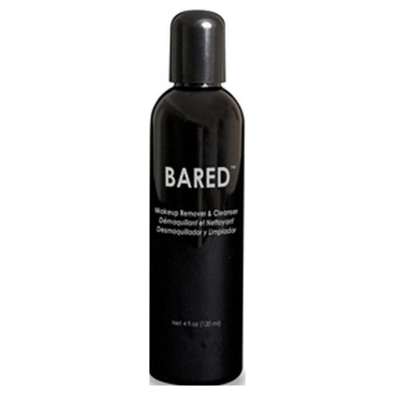 少年トランペット突然のmehron Bared Makeup Remover and Cleanser - Clear (並行輸入品)