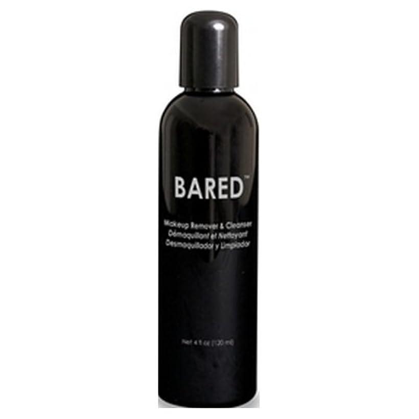わずらわしい厚くするバンド(3 Pack) mehron Bared Makeup Remover and Cleanser - Clear (並行輸入品)