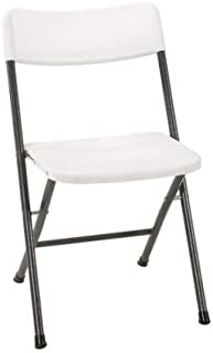 BLOSSOMZ Cosco Resin Folding Chair with Molded Seat and Back - Four Pack - White Speckle