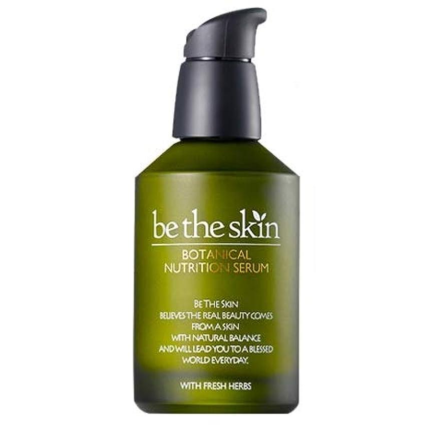 蒸発降臨エレクトロニックbe the skin ボタニカル ニュートリション セラム / Botanical Nutrition Serum (50ml) [並行輸入品]