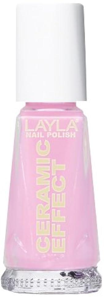 限りなくマルクス主義深めるSmalto Layla Ceramic Effect N.57 My Pink Doll Nail Polish