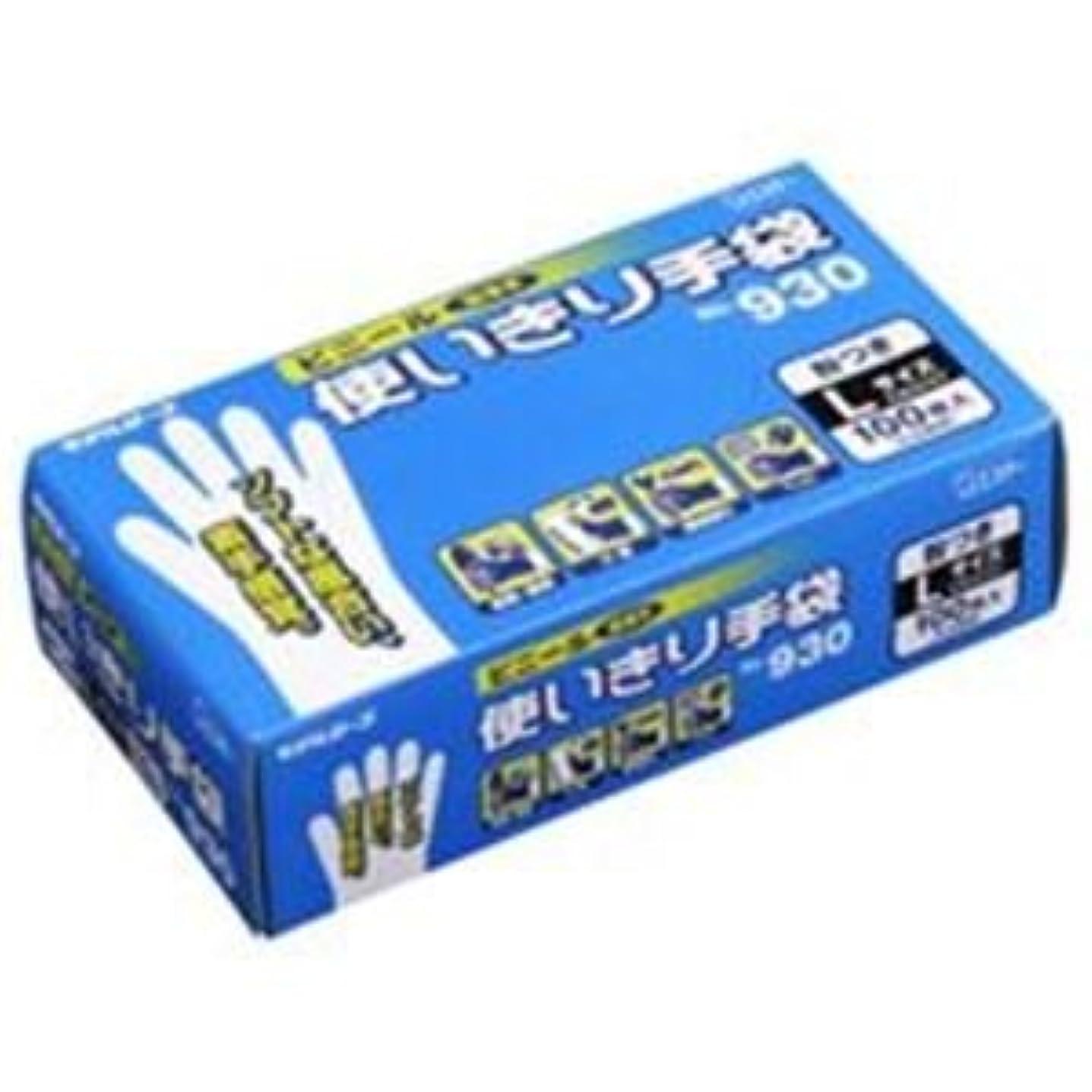 化学させる肯定的インテリア 日用雑貨 掃除用品 (業務用30セット) ビニール使い切り No.930 L 1箱