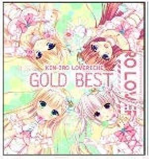 金色ラブリッチェ「GOLD BEST」 通常版