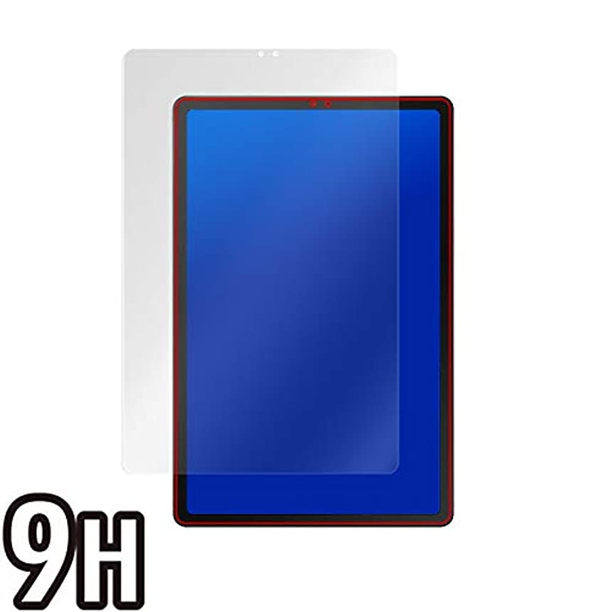 工業化するずらす逃すPET製フィルム 強化ガラス同等の硬度 高硬度9H素材採用 Galaxy Tab S5e 用 日本製 光沢液晶保護フィルム OverLay Brilliant 9H O9HBGALAXYTABS5E/F/4