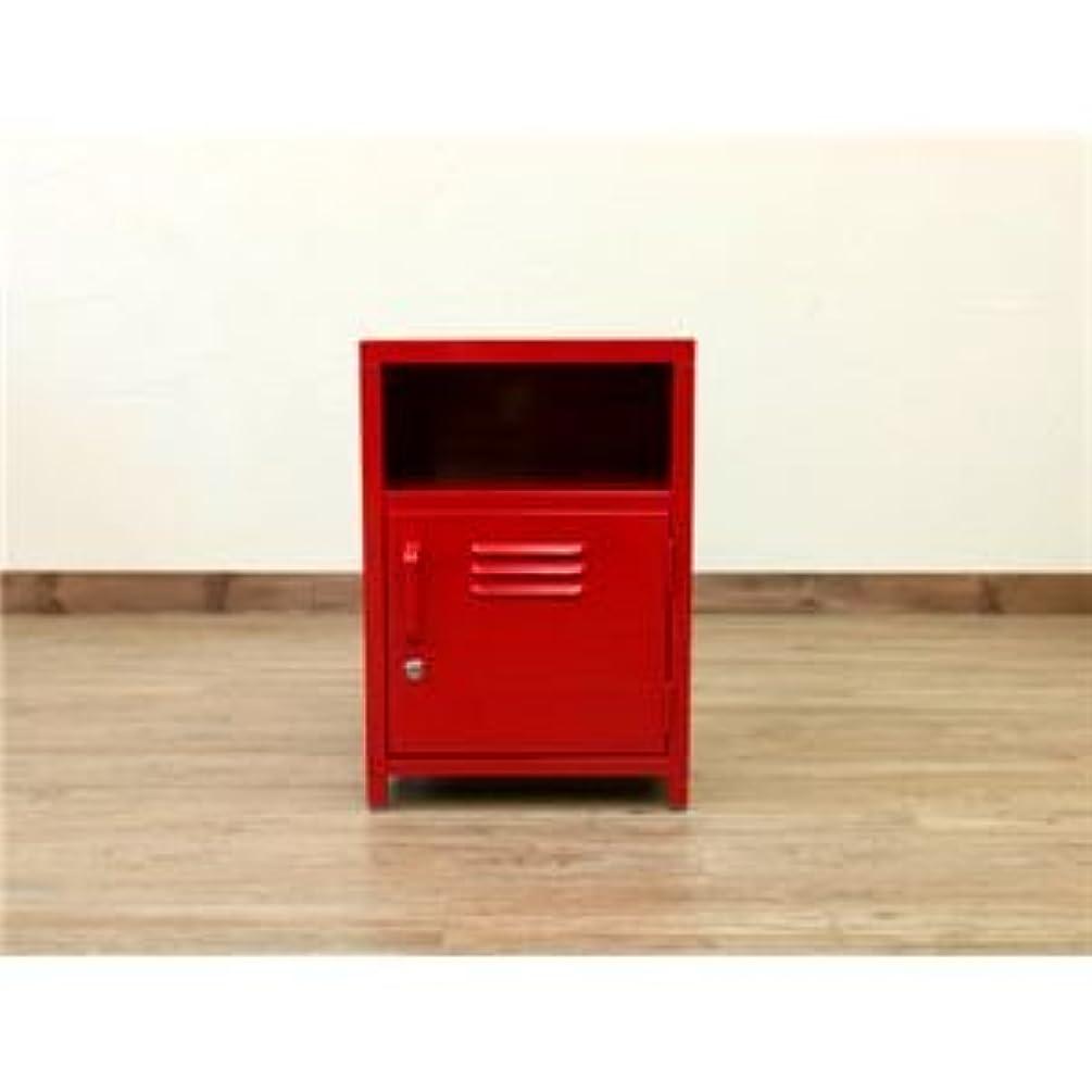 何でもアラビア語買い手鍵付きサイドチェスト/収納棚 【幅35cm】 レッド 『REITZ』 スチール製 オープン収納棚【代引不可】