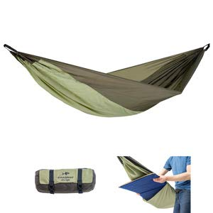 Relags Amazonas Light hammock Silk Traveller Thermo, Green, One Size