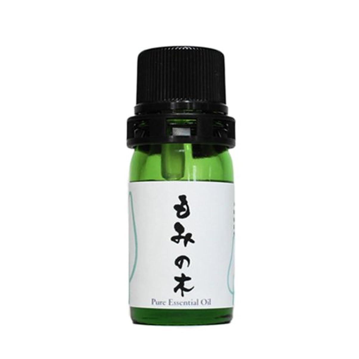 中国しゃがむ原油和精油 モミの木(北海道産) エッセンシャルオイル 5ml