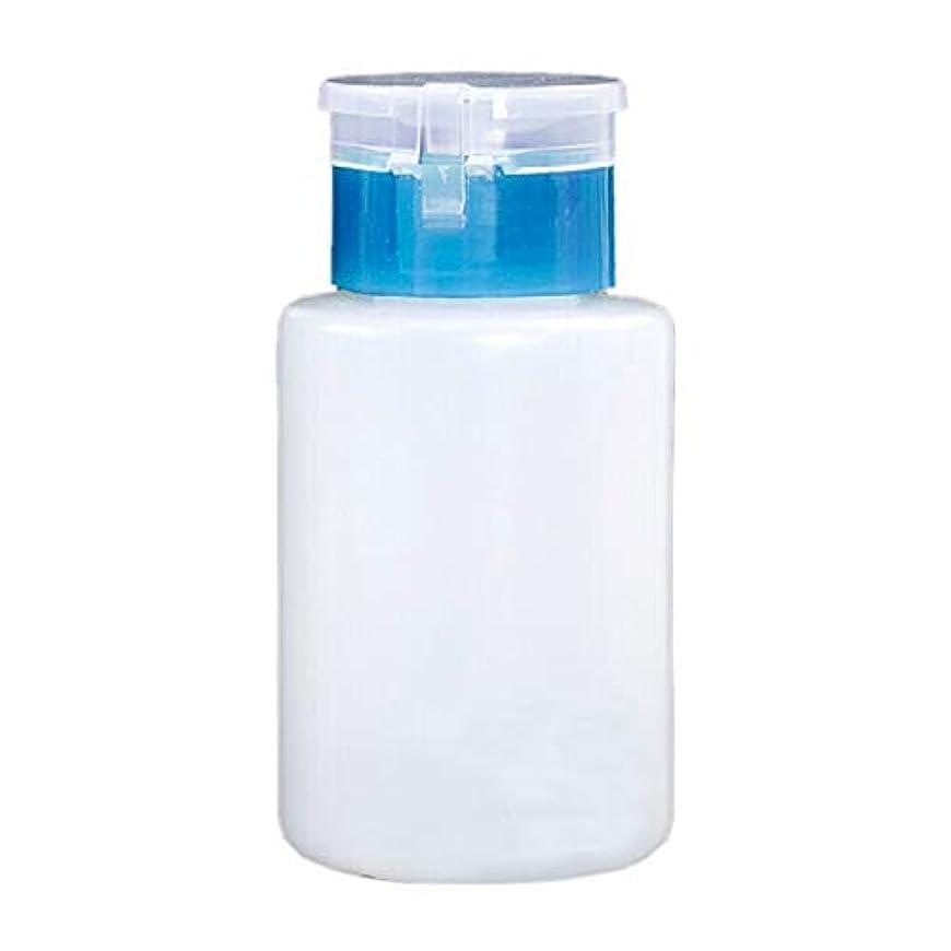 生活応じるメンダシティMoligh doll 150MLネイルオイルボトル メーク落としアセトンポンプ ディスペンサーボトル(ブルー)