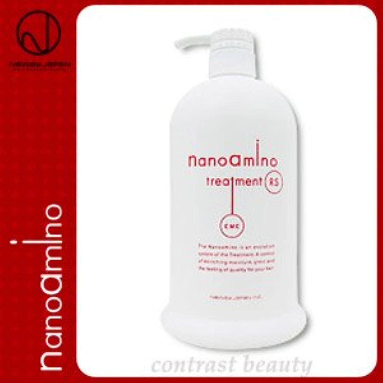 支援餌既に【X2個セット】 ニューウェイジャパン ナノアミノ トリートメントRS 1000g ポンプ付き容器入り NewayJapan nanoamino
