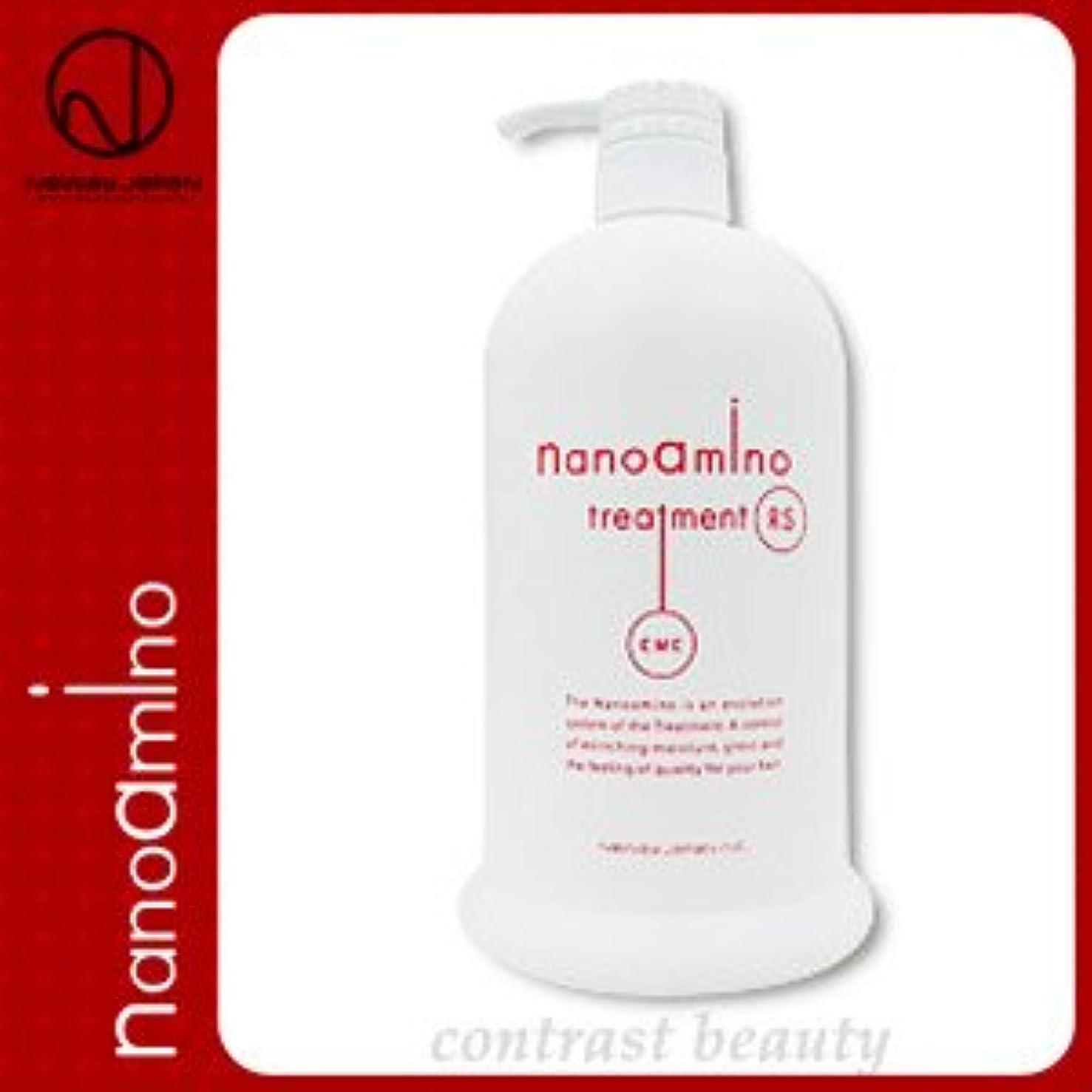 それ反論に同意する【X3個セット】 ニューウェイジャパン ナノアミノ トリートメントRS 1000g ポンプ付き容器入り NewayJapan nanoamino