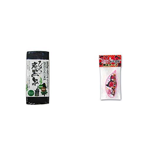 [2点セット] ひのき炭黒泉(75g×2)・さるぼぼ 修正テープ【ブルー】