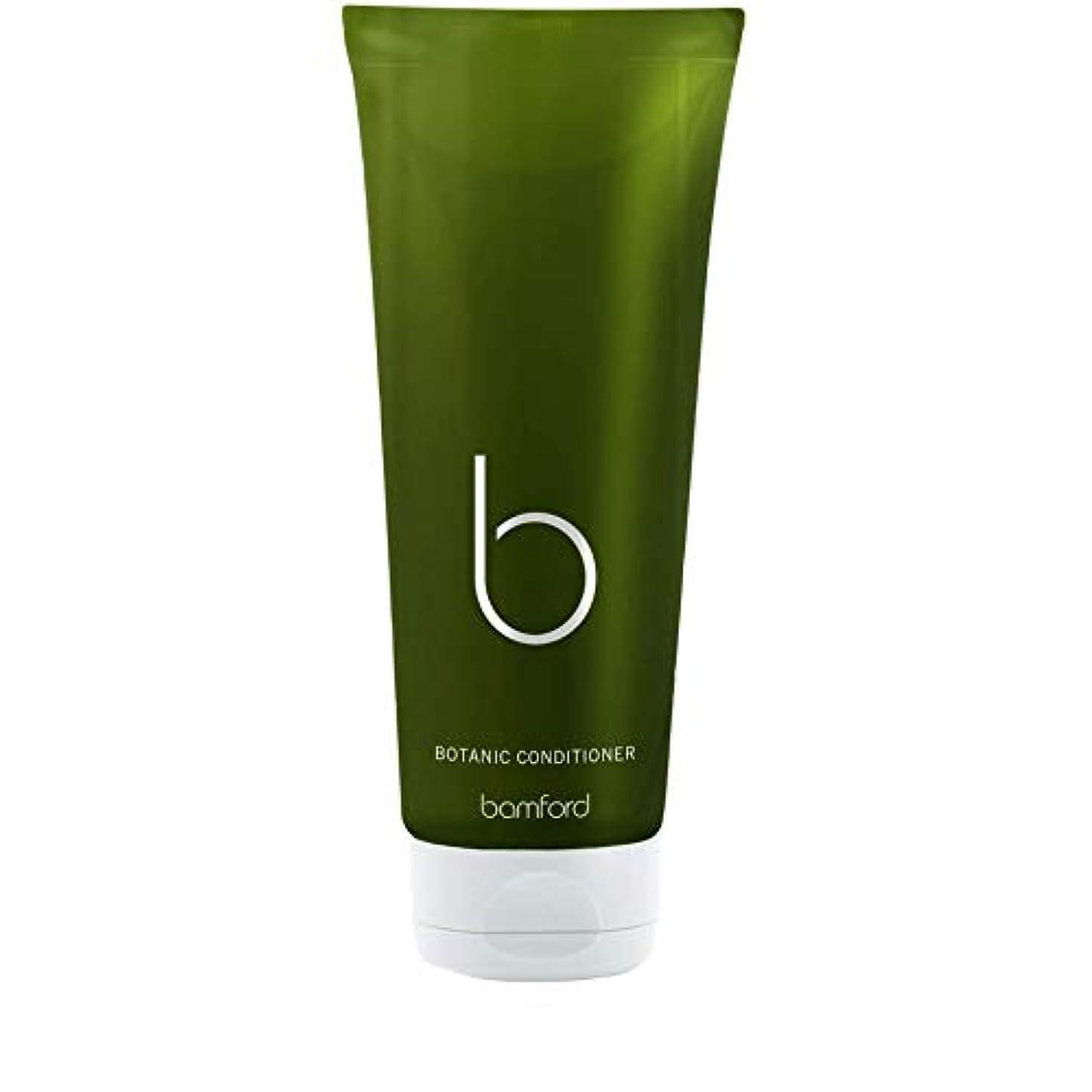 植物学エンティティぶどう[Bamford ] バンフォード植物コンディショナー200Ml - Bamford Botanic Conditioner 200ml [並行輸入品]