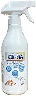 ヒロコウ 除菌水 次亜塩素酸水 500mL スプレー170ppm-230ppm 除菌 消臭 スプレータイプ