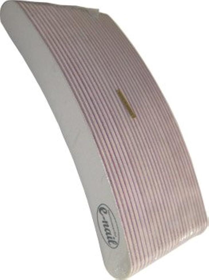 前奏曲電気的むしろe-nail ホワイトバナナ ファイル 24本セット