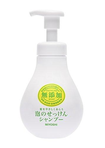 MIYOSI『無添加 泡のせっけんシャンプー』