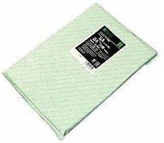 リコー コピー用紙 B4 100枚 PPC用紙タイプ SA 20面カットパック 632324
