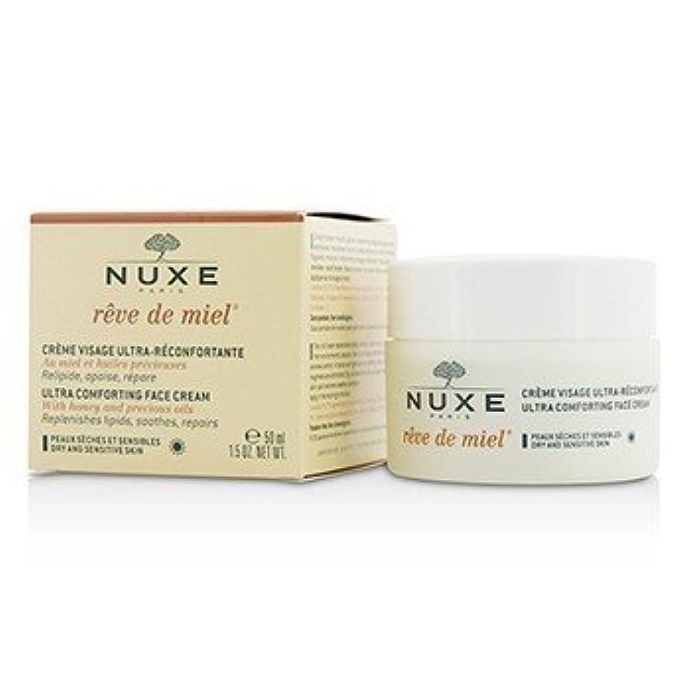研究所スキャンダル植物のReve De Miel Ultra Comfortable Face Cream[並行輸入品]