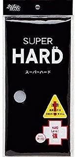 Salux Super Hard Nylon Japanese Beauty Skin Bath Wash Cloth/towel (Grey)(Japan Import)