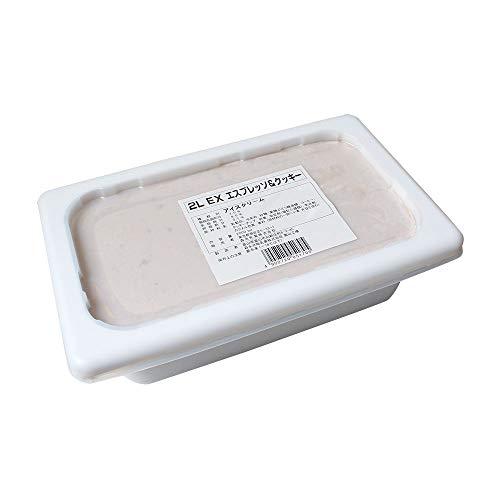 アイスクリーム 2L EX エスプレッソ&クッキー 森永 業務用 2000ml_…