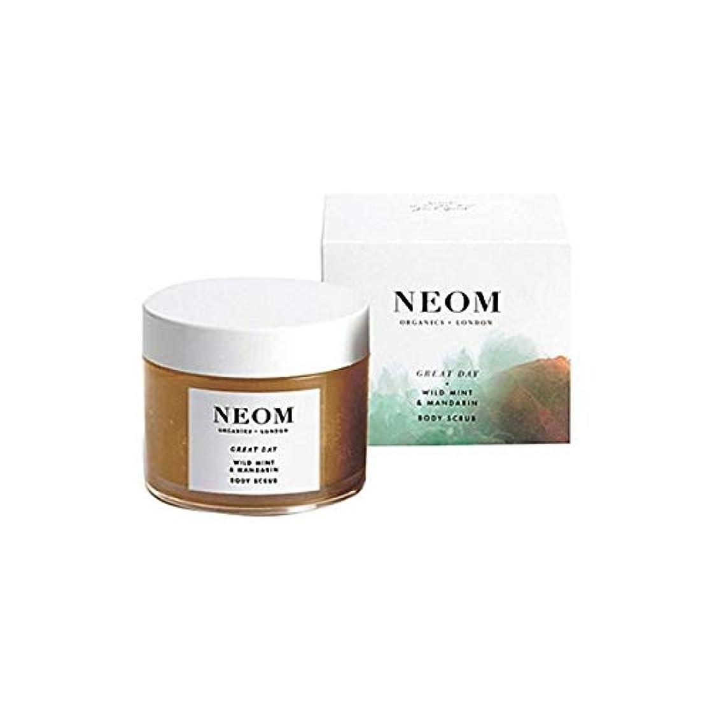 欲求不満受け入れる担当者[Neom] Neom高級有機物素晴らしい一日ボディスクラブ332グラム - Neom Luxury Organics Great Day Body Scrub 332G [並行輸入品]