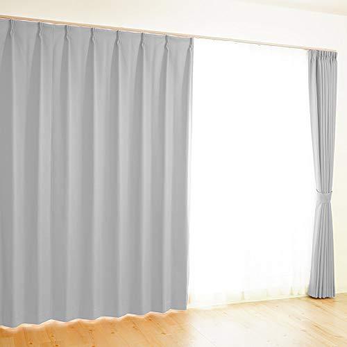 【全41色×220サイズ】 オーダーカーテン 1級遮光 防炎 均一価格 ポイフル ライトグレー 幅100×丈188cm 1枚