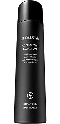 AGICA アジカ メンズ 洗顔 泡立て不要のマイクロ炭酸泡 毛穴汚れ ニキビ 皮脂 オイリー肌 シェービング AGEX ACTIVE FACIAL SOAP 150g 洗顔料 メンズ用 日本製