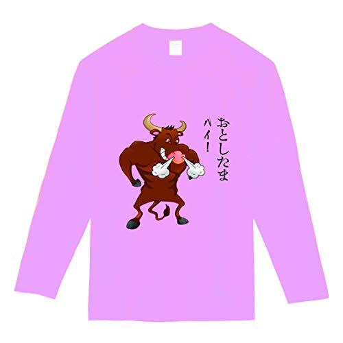 【】選べる6色 2021 新年 丑年 おもしろ tシャツ Tシャツ メンズ レディース キッズ 長袖 子供 大人おしゃれ t shirts tsyatu オリジナル お正月 年賀 年末 パーティー ギフトプレゼント プリントTシャツlt102-s09 (ピ