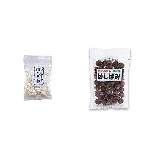 [2点セット] シルクはっか糖(150g)・はしばみ(ヘーゼルナッツ)[塩味付](120g)