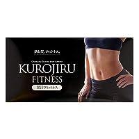 黒汁フィットネス KUROJIRU FITNESS 30包 チャコールクレンズ ダイエット (赤松炭 ヤシ殻活性炭 サラシア 酪酸菌 ビフィズス菌 乳酸菌 オリゴ糖 酵素 日本製