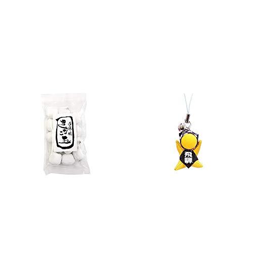[2点セット] きなこ玉(160g)・さるぼぼ幸福ストラップ 【緑】 / 風水カラー全9種類 健康 お守り//