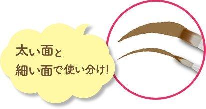 【@cosmeで話題】ふんわり眉毛がこれ1本で完成!水に濡れても落ちにくい、キングダムパウダリーリキッドアイブロウ(ライトブラウン)不器用でも使いやすい平筆タイプ.眉尻までしっかり描ける。面倒な眉メイクがテクなしで簡単に!