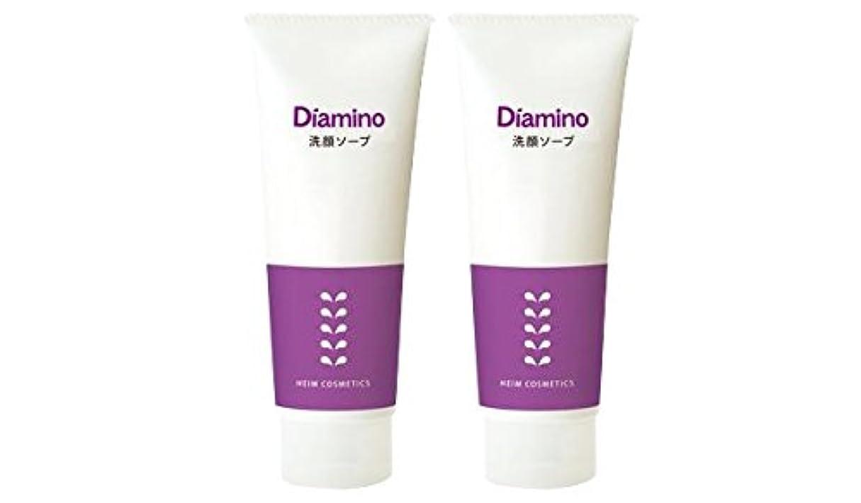 何故なの測定可能廃棄ハイム化粧品/ディアミノ 洗顔ソープ×2個