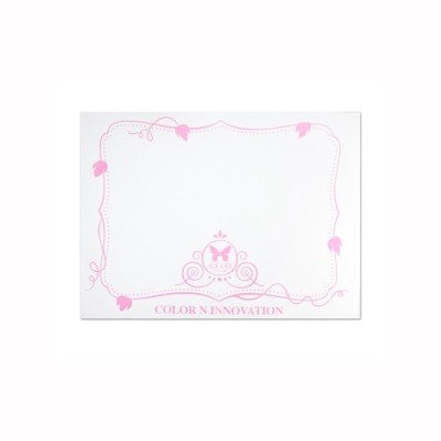 科学者ホイスト無駄なアイスジェル プロネイルマット NM01P (ピンク)