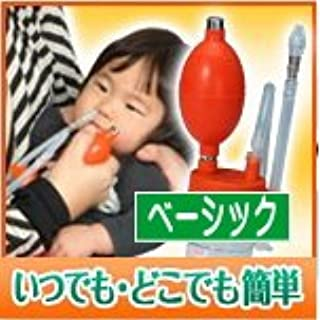手動式 無電源鼻水吸引器 ワンハンドアスピレーター 【透明シリコンオリーブ管みえーる極小セット】