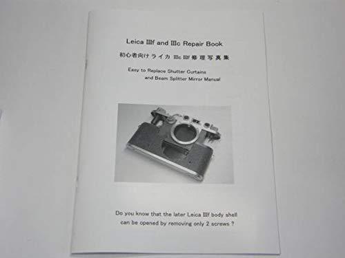 ライカ 3c 3f 3a シャッター幕交換など 修理マニュアル 写真集 コレクション