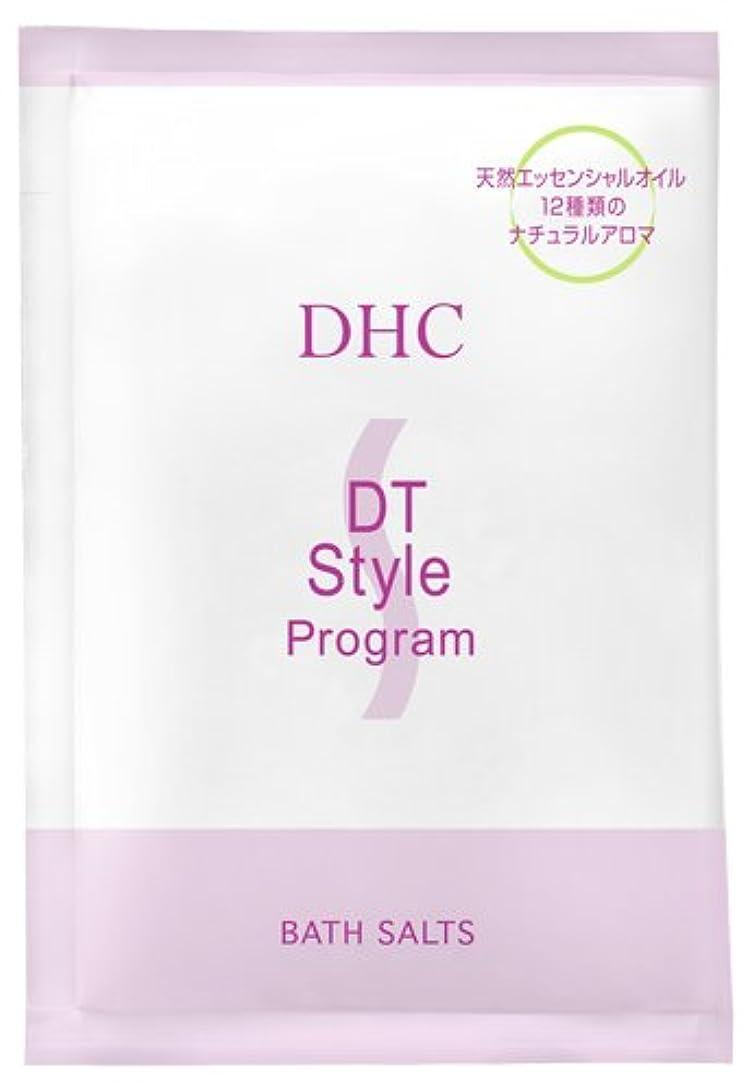 分子重荷ベットDHC DSバス&ソルト(浴用化粧料)