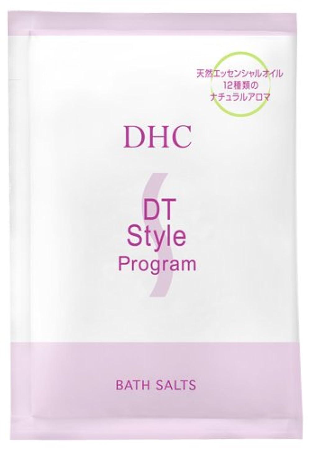 端ノベルティフィードDHC DSバス&ソルト(浴用化粧料)