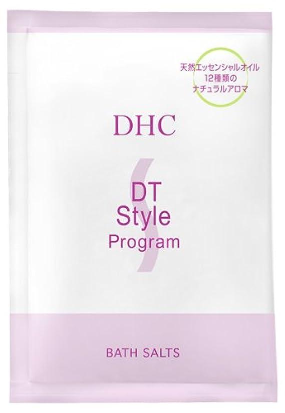 有毒な買収積分DHC DSバス&ソルト(浴用化粧料)