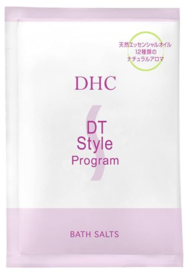 ユーモア法律によりいわゆるDHC DSバス&ソルト(浴用化粧料)