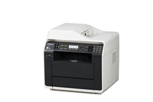 PANASONIC KX-MB2545 Laser-Multifunktionsdrucker mit Farbscanner Copy Print scan fax LAN USB USB-Host ADF (Auto Reverse)