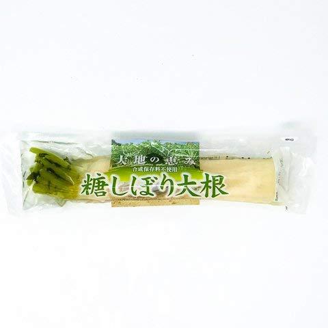 三商 糖搾り大根プチサイズ 1本 【冷凍・冷蔵】 2個
